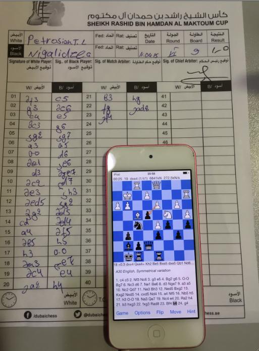 chess-cheating