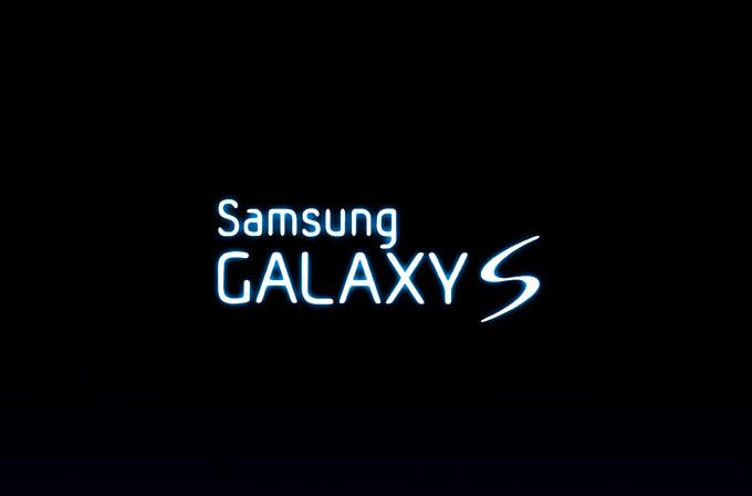 """Samsung'un """"S"""" serisi ne anlama geliyor?"""