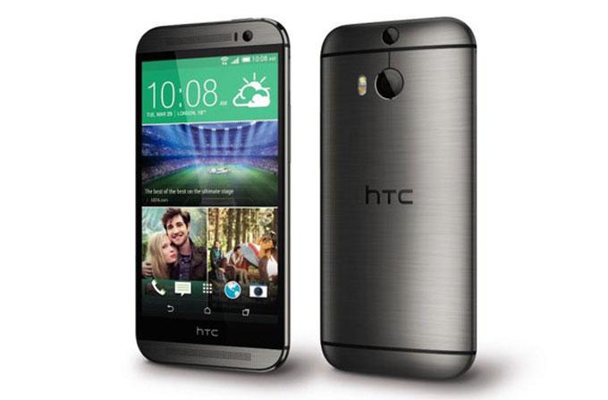 HTC One M8s tanıtıldı
