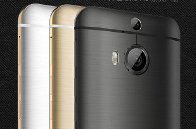 HTC One M9 Plus resmi olarak duyuruldu!