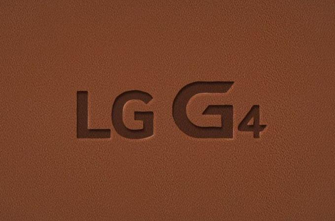 LG G4 ile test sürüşüne çıkabileceksiniz