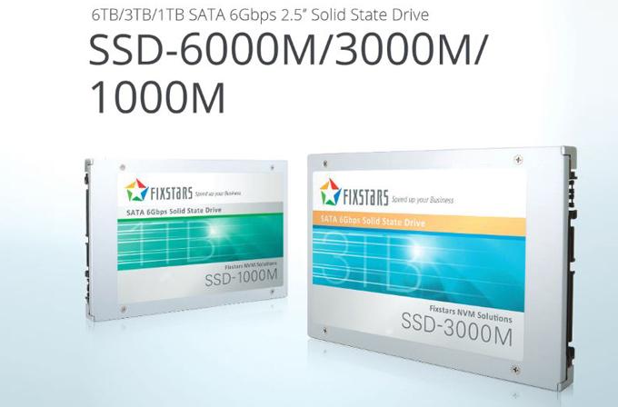 Dünyanın ilk 6 TB'lık SSD'si temmuzda satışta olacak