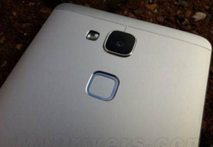 Huawei'den parmak izi sensörlü, uygun fiyatlı akıllı telefon geliyor