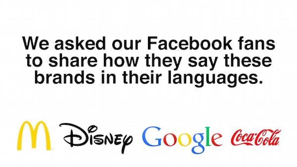 famous-brands-languages-2