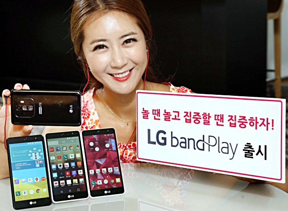 LG yeni akıllı telefonu Band Play'i duyurdu