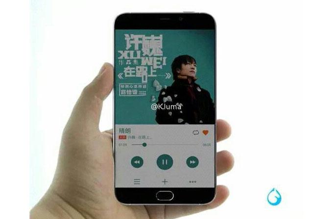 Meizu MX5'in videosu sızdırıldı