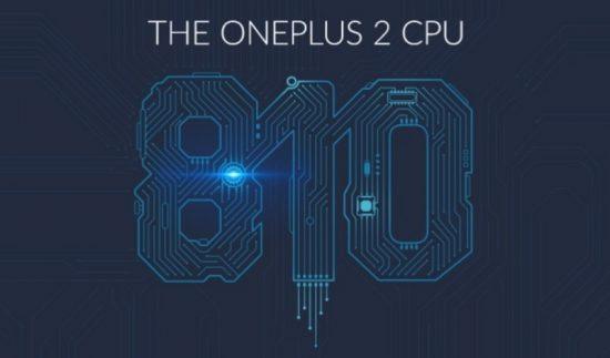 oneplus 2 cpu