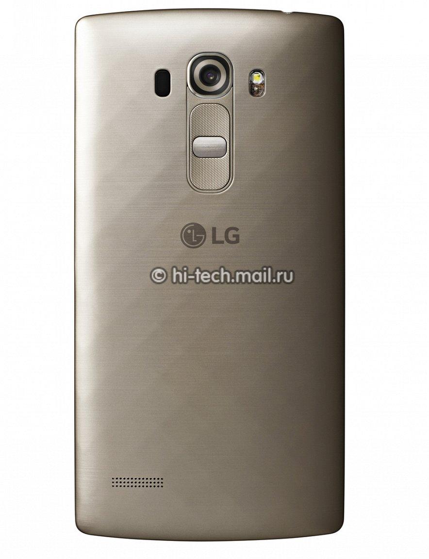LG G4S (1)