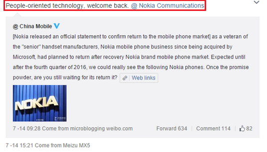 Meizu-welcomes-Nokia-back-to-the-world-of-smartphones