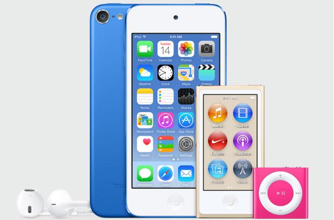Apple bugün yepyeni bir iPod Touch duyuracak!