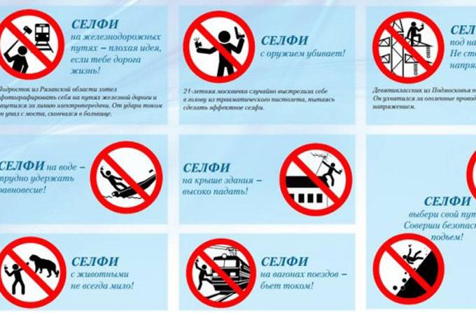 """Rusya polisi """"selfie ölümleri""""ne dikkat çekiyor"""