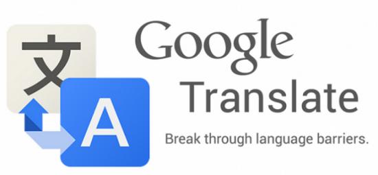 translate banner