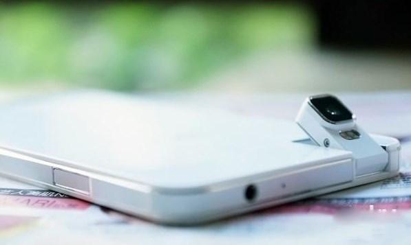 Huawei'den dönebilir kameraya sahip Honor 7i