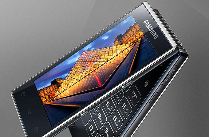 Samsung'dan çift AMOLED ekranlı akıllı telefon: G9198