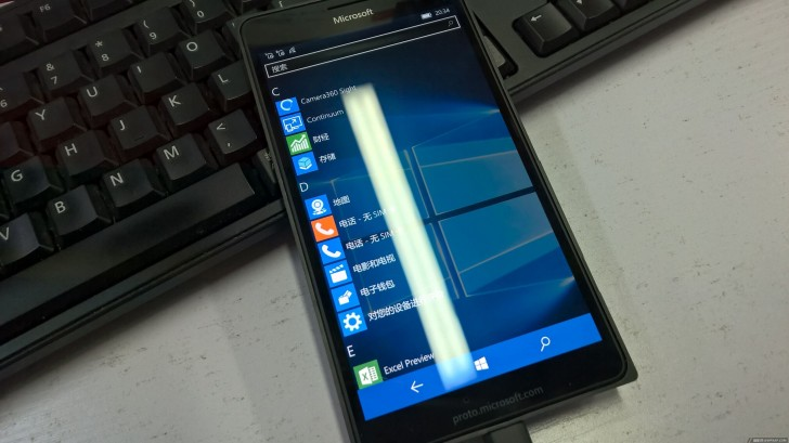 Microsoft Lumia 940 ve 940XL ne zaman çıkacak?