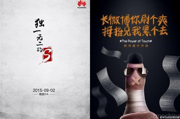 Huawei Mate 7S, IFA 2015 öncesinde sızdırıldı