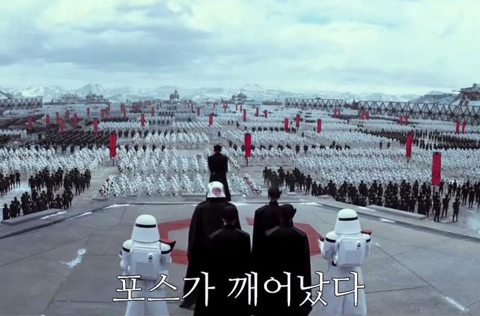 Star Wars: The Force Awakens için yeni trailer!