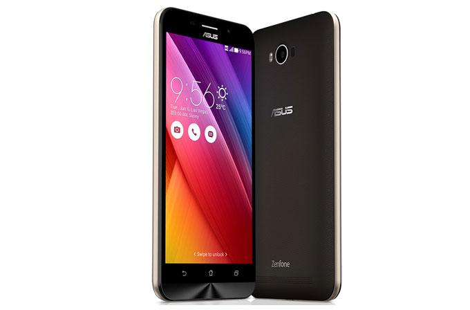 ASUS'tan 5000mAh bataryalı telefon: ZenFone Max!