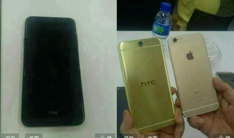 HTC One A9 (1)