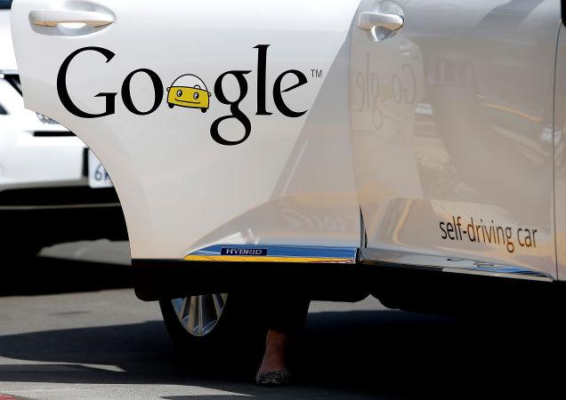 google araç (2)