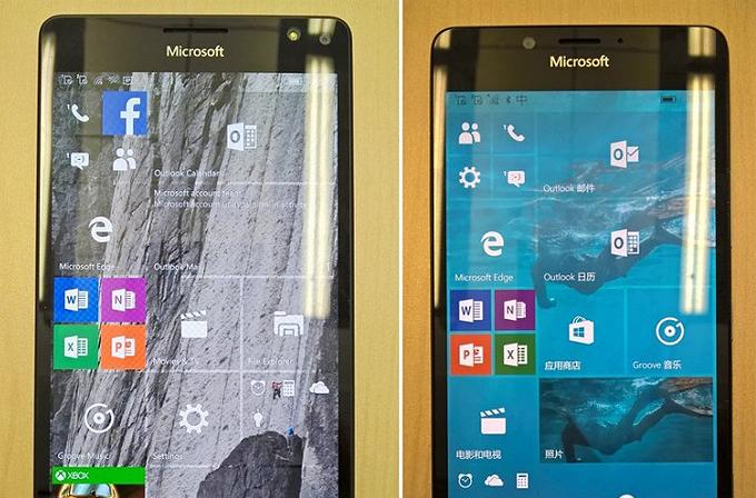 Lumia 950 modelleri üç LED flaşla geliyor