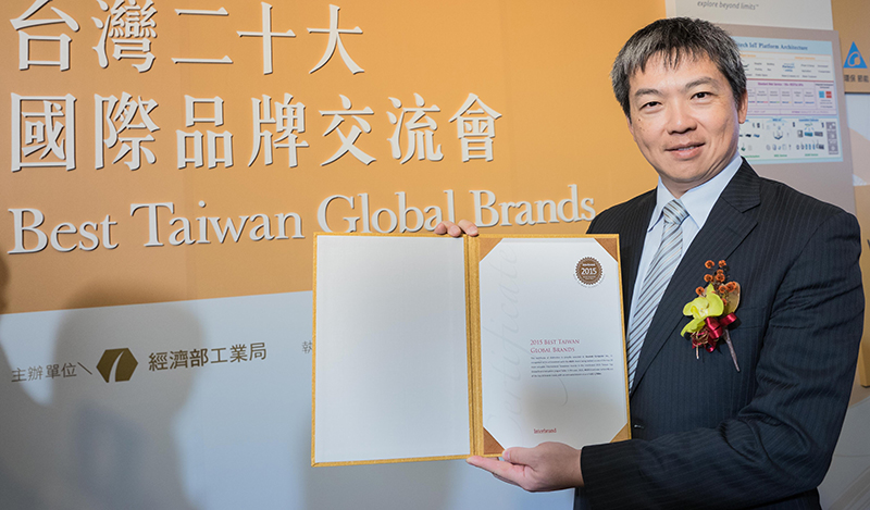 ASUS-is-Taiwan's-most-valuable-brand-for-third-consecutive-year-according-to-Interbrand