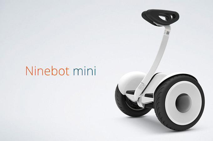 Xiaomi Ninebot mini'yi tanıttı.