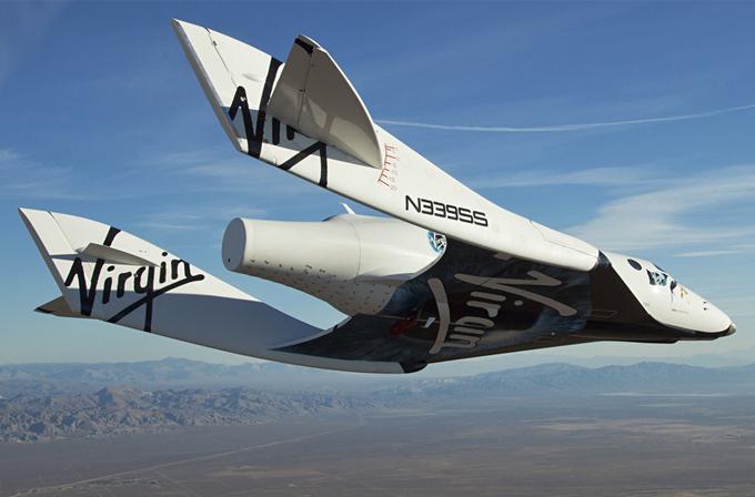 Virgin Galactic ikinci bir uzay aracını tanıtacak