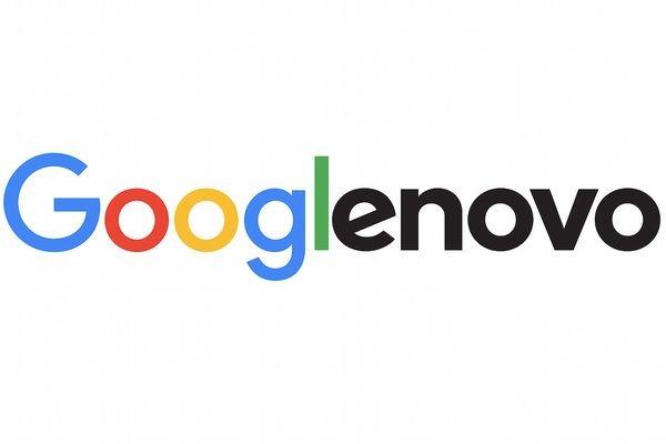 Lenovo ve Google ortaklığı: Google Project Tango Phone