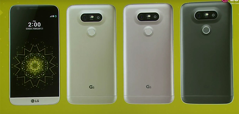 LG G5 (17)
