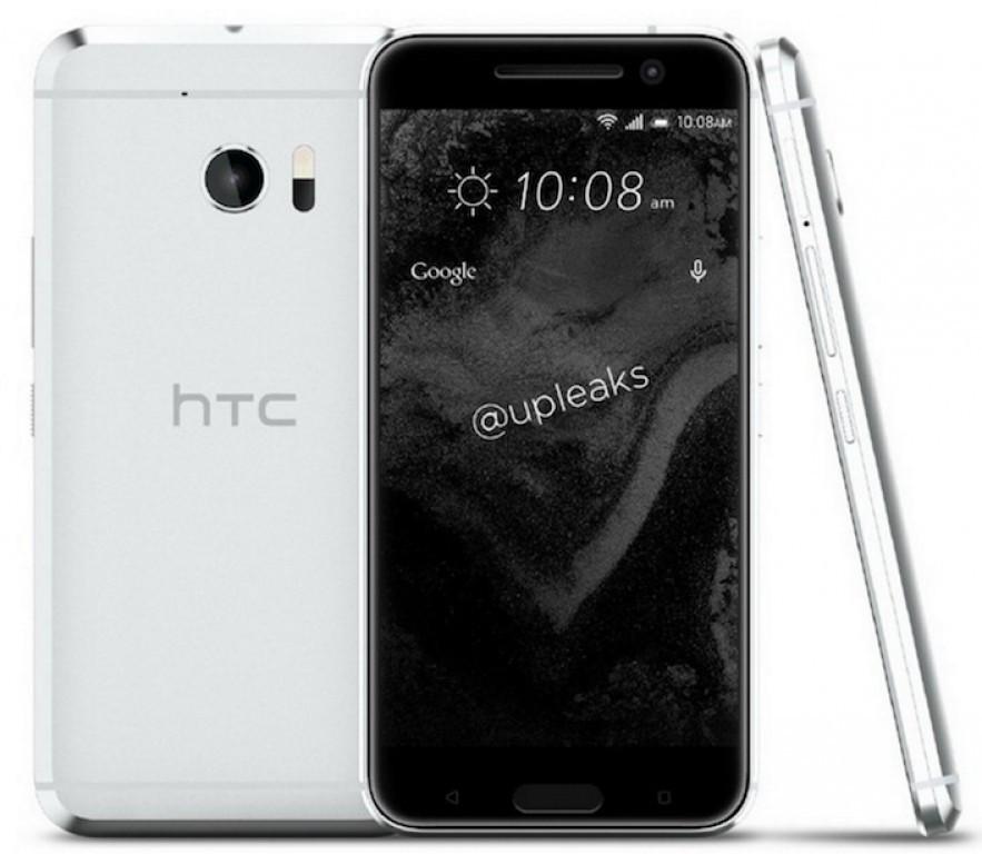 HTC 10 (1)