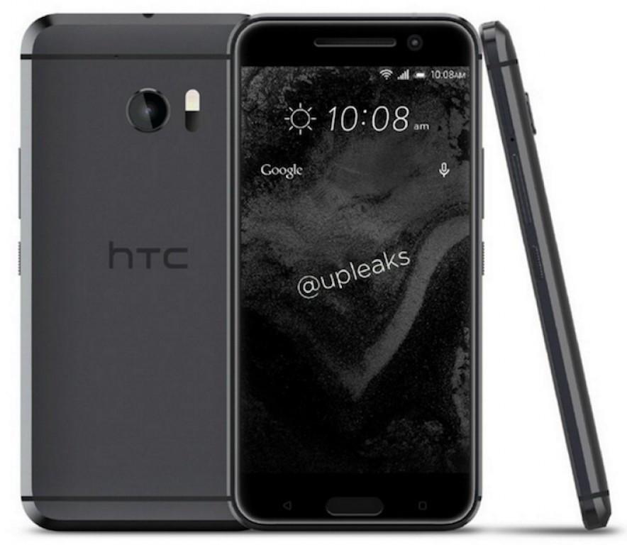 HTC 10 (3)