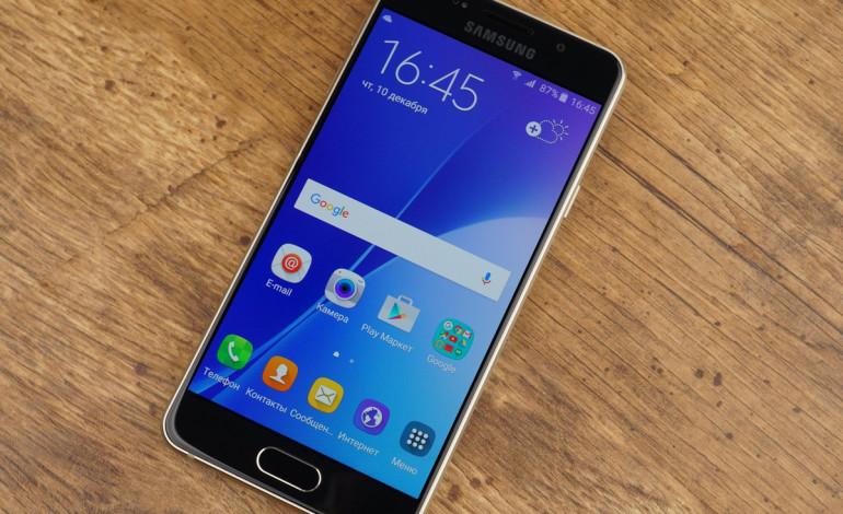 Samsung C serisi telefonlar geliyor