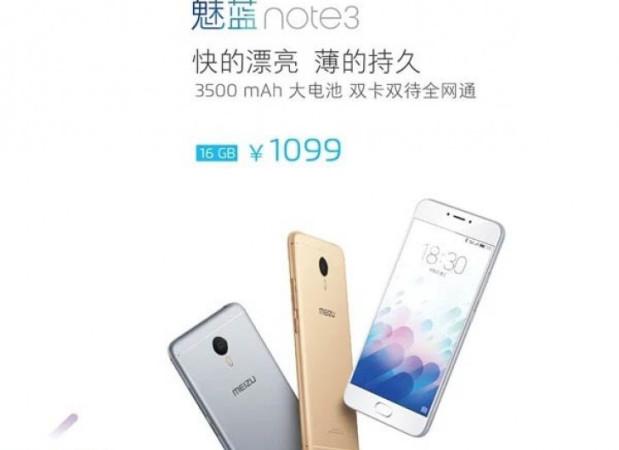 Meizu M3 Note Fiyat