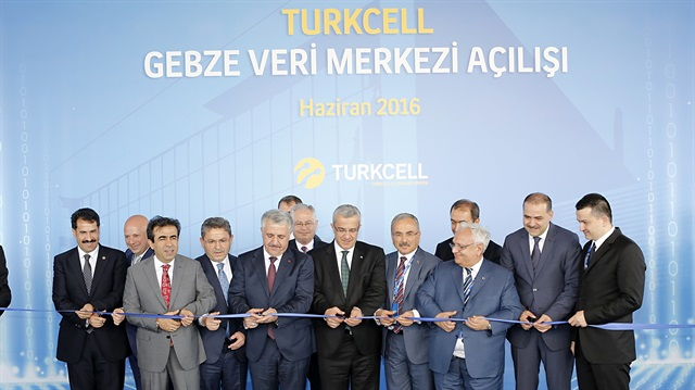 Türkiye'nin Yeni Veri Merkezi