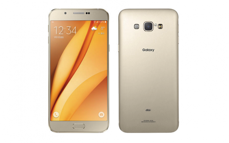 Samsung Galaxy A8 (2016)'nın Özellikleri Sızdırıldı