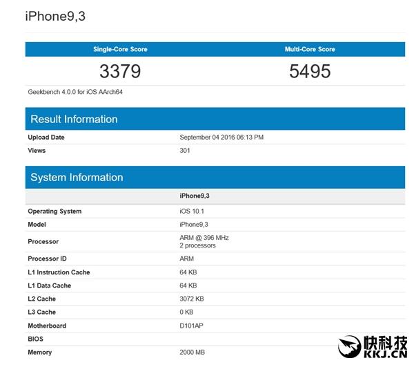 1473070431_iphone-7