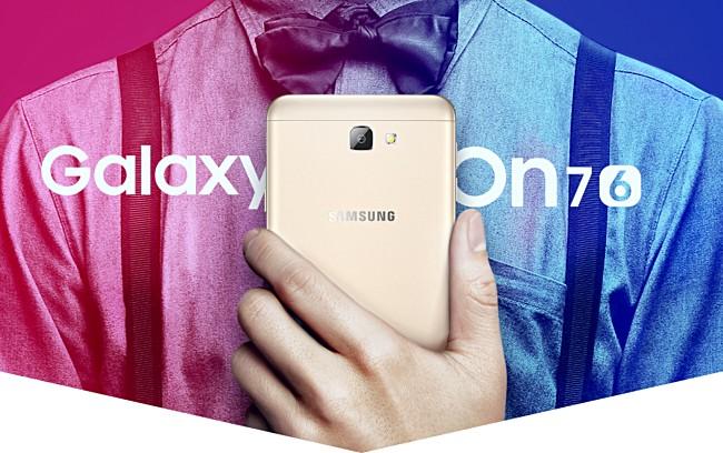 Samsung Galaxy On7 (2016) Duyuruldu!