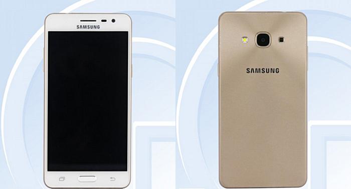 Samsung Galaxy J3, Geekbench Test Sonuçlarında Ortaya Çıktı