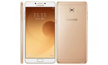 Samsung Galaxy C9 Pro Tanıtıldı