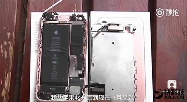 iPhone 7'de Patladı!