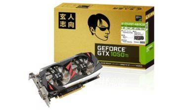 Expert Oriented, GeForce GTX 1050Ti Ekran Kartını Duyurdu