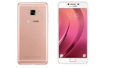 Samsung Galaxy C7 Pro Geekbench Test Sonuçlarında Ortaya Çıktı