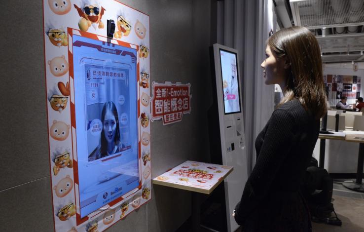 KFC, Çin'de İlginç Bir Teknolojiyi Test Etmeye Başladı