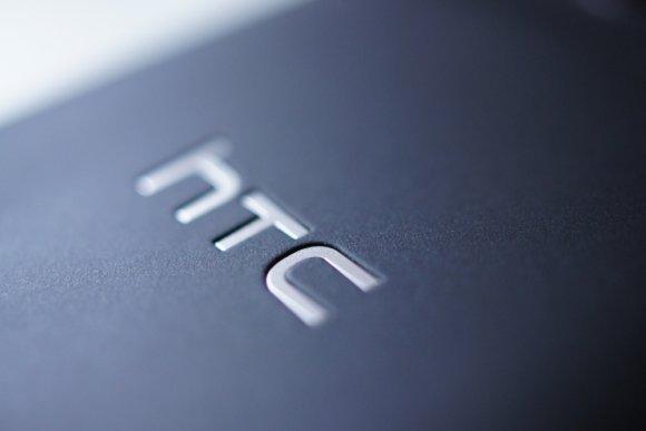 HTC U11'e Yeni Güncelleme ile 60 FPS Video Çekme Özelliği Geliyor