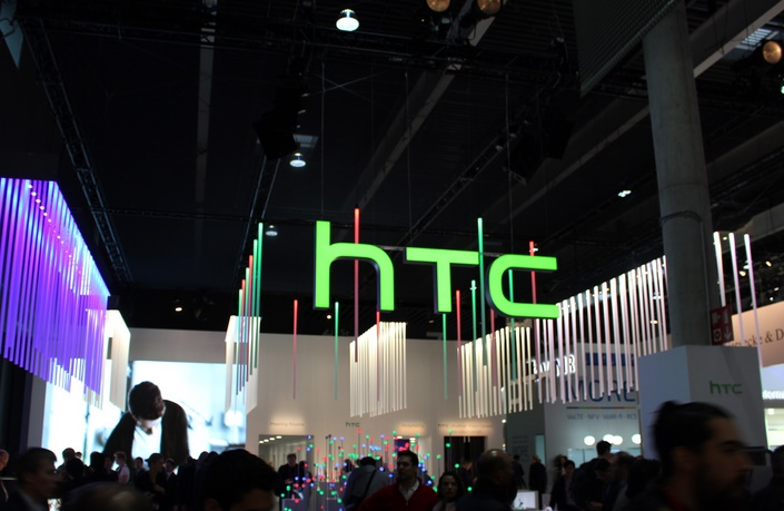 Orta Segment'e Gelecek Olan HTC U11 Life, İnternete Sızdı