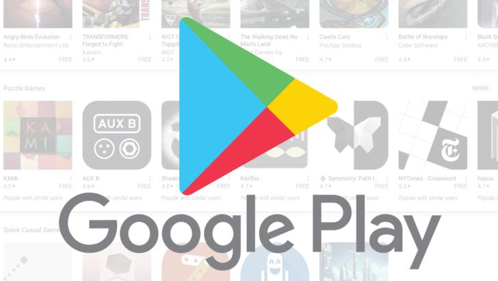 Google Play, Uygulamaları İndirmeden Önce Deneme İmkanı Sunacak!