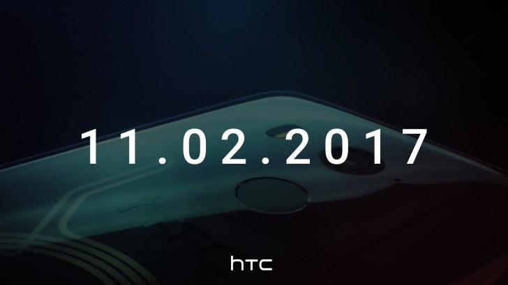 HTC, U11 Plus'ın Yeni Bir Tanıtım Fotoğrafını Paylaştı!