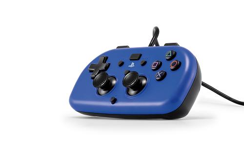 Sony'den Çocuklara Özel PlayStation 4 Oyun Kolu!