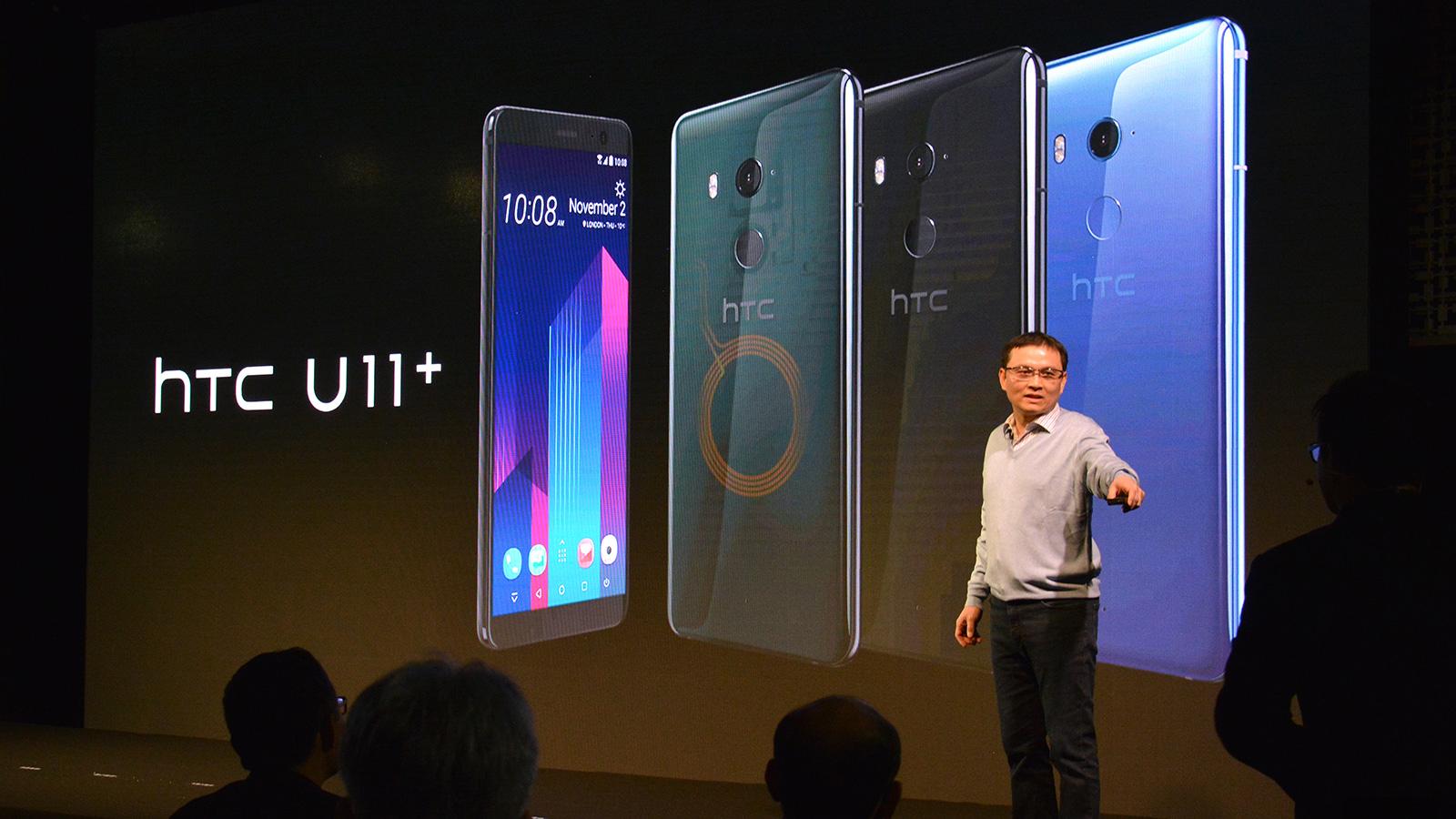 HTC Chialin Chang